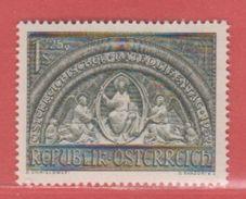 1952 ** (sans Charn., MNH, Postfrish)  Yv  816Mi  977ANK 992 - 1945-.... 2ème République