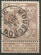 Belgium - 1896 Brussels Exhibition 10c Brown Used    SG 97  Sc 80 - 1894-1896 Exhibitions