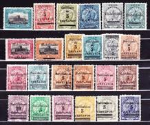 Paraguay 1906-08, Wappenlöwe - Paraguay