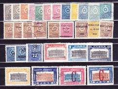 Paraguay 1913-22,  (Sätze) - Paraguay