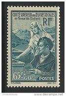 1938 - YVERT N° 417 ** SANS CHARNIERE - COTE = 20 EUR. - - Unused Stamps