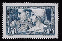 France N°252 - T. II - Variété Trait Parasite - Neuf ** - Superbe - France