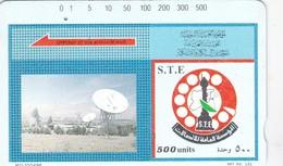 Syria, SYR-19,  6 - Satellite,  2 Scans. - Syria