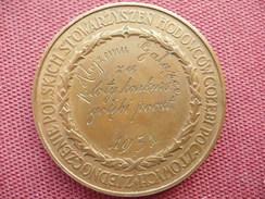 POLOGNE Superbe Médaille 1931 à Définir - Entriegelungschips Und Medaillen