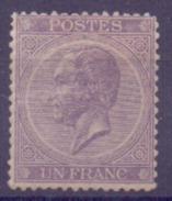 Belgique N° 21 B Avec Charnière - Dentelé 14 - Gomme Légèrement Altérée - 1865-1866 Profile Left