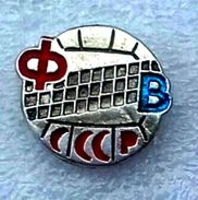Pins/badges-quality,rare - VOLLEYBALL FEDERATION OF USSR (2). - Volleyball