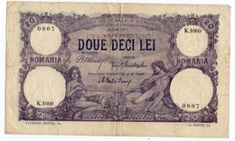 Peu Courant Billet  DOUE DECI LEI  ROUMANIE 20 LEI  6 LULIE  1917 BANCA NATIONALA A ROMANIEI - Roumanie