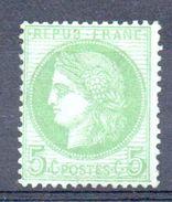 FRANCE - YT N° 53 - Neuf Sg - Cote: 100,00 € - 1871-1875 Ceres