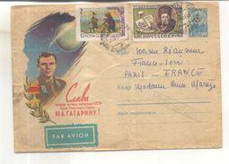 Enveloppe/Lettre Entier Postal De Russie (à Confirmer) - 1923-1991 URSS