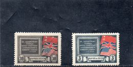 URSS 1943 ** - 1923-1991 URSS