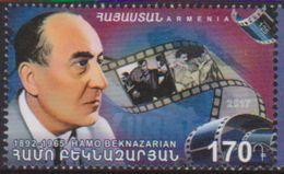 ARMENIA , 2017, MNH, CINEMA, FILM DIRECTORS, HAMO BEKNAZARIAN, 1v - Cinéma