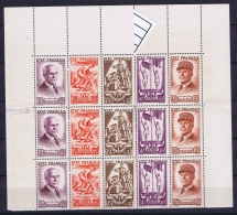 France: Yv 576 -580 Postfrisch/neuf Sans Charniere /MNH/** 1943 Avec Papier A Verso - Frankreich