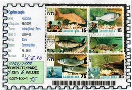 AMERICA:CUBA:#FISH#COMMEMORATIVE# SERIE(S) (CSET 100S-1 (15) - Cuba