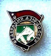 Pins/badges-quality,rare- JUDO FEDERATION OF USSR. - Judo