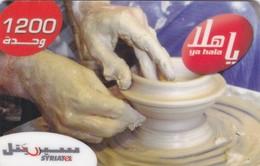 Syria, SYR-P-115B,  1200 Units, Handicrafts, Pottery 2  2 Scans. - Syria