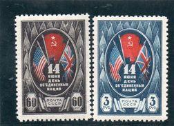 URSS 1945 ** - 1923-1991 USSR