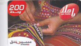 Syria, SYR-P-113?,  200 Units, Handicrafts, Sewing,  2 Scans.  Expiry 31.12.2010 - Syria
