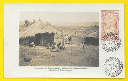 Tisserand Schama Abyssinie Ethiopie () - Etiopía