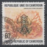 Cameroon, Frog, Cardioglossa Elegans, 60f., 1978, VFU - Cameroon (1960-...)
