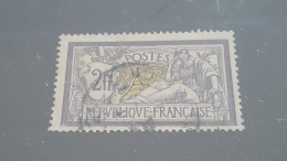 LOT 372148 TIMBRE DE FRANCE OBLITERE N°122 VALEUR 90 EUROS - Gebraucht
