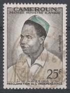 Cameroon, Independence, A. Ahidjo, 1960, VFU - Cameroon (1960-...)
