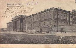 KIEV   / VOIR  TIMBRES  ET  OBLITERATION  / CPA  DEBUT  1900 / LOT  B62 - Russie