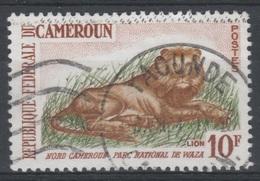 Cameroon, Animal, Lion, 10f., 1962, VFU - Cameroon (1960-...)