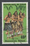 Chad, African Dance, Sara Kaba, 1971, VFU - Chad (1960-...)