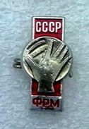 Pins/badges-quality,rare- HANDBALL FEDERATION OF USSR. - Handball