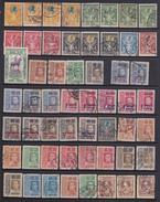 Siam  1910-39 Insieme Di 125  Francobolli  Timbrati Tra I N/n° Yv. 96 E 228 + P.A. - Siam
