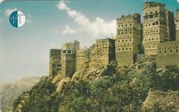 Yemen, YE-TLY-0004,160 Units, Shibam - Citadel Of Al Hajjara, 2 Scans - Yemen