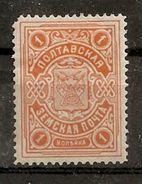 Russia Russie Russland ZEMSTVO Zemstvos Local Post Poltava - 1857-1916 Empire