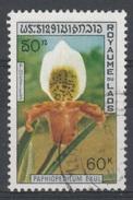 Laos, Orchid, Paphiopedilum Exul, 1972, VFU - Laos