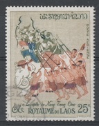 Laos, Nang Teng One, 1962, VFU Airmail - Laos