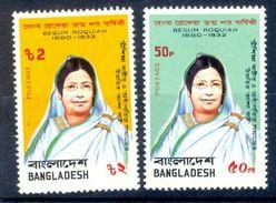 S241- BANGLADESH, 1980, Begum Roquiah, Bengali Writer, Social Worker. - Bangladesh