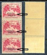 S250- Pakistan 1961 Badshahi  Mosque Lahore Error Overprint 7 PAISA Inverted & Shifted. Strip Of Three. - Pakistan