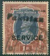 S259- India Overprint Pakistan KG VI  King George VI Rubur Hand Stamp. - Pakistan