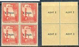 S256- Pakistan One & Half Anna Jahangir Tomb 1961 Surcharge Overprint Error. - Pakistan