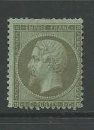 France One Cent Olive On Greenish Unused Average - 1862 Napoleon III