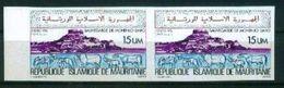 S253- Mauritania Moenjodaro Imperf Stamp Mohenjo Daro Pakistan Mohenjodaro Archaeology. - Mauritania (1960-...)