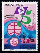 [66594] Tunisia 1982 Scouting Jamboree Pfadfinder From Set MNH - Scouting