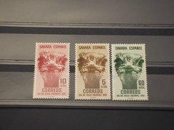 SAHARA SPAGNOLO - 1952 STRUZZO  3 Valori - NUOVI(++) - Sahara Spagnolo