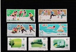CHINE - REPUBLIQUE POPULAIRE - JOLI   LOT  TIMBRES DIVERS  OBLITERES - 1949 - ... République Populaire