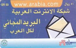 Saudi Arabia, SA-BOR-0009, Www.Arabia.Com - Email, 2 Scans. - Saudi Arabia