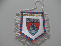 Fanion Football - DYNAMO KIEV - UKRAINE - Habillement, Souvenirs & Autres