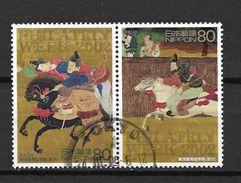 LOTE 1416  ///   JAPON - 1989-... Emperador Akihito (Era Heisei)