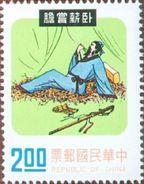 Gou Jian -1975 Folk Tale Stamp Book Sword Costume Fairy Tale Bile Gall Brushwood - Fencing