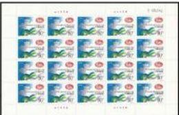 China 2001-21 APEC China 2001 Stamp Sheet - APEC