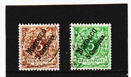 KAR434 DEUTSCHE AUSLANDSPOSTÄMTER MAROKKO 1899 MICHL 1/2 Used / Gestempelt Siehe ABBILDUNG - Deutsche Post In Marokko