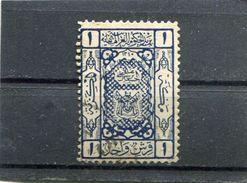 SAUDI ARABIA. 1922. SCOTT L35. ARMS OF SHERIF OF MECCA - Arabie Saoudite